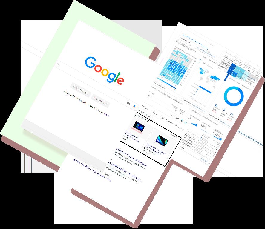 Онлайн продвижение сайта в google обязательные условия при создании сайта